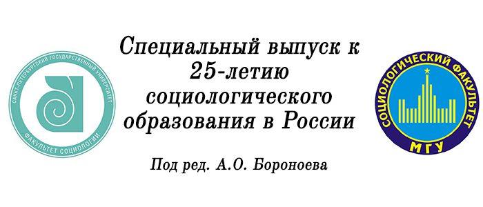 Бороноев
